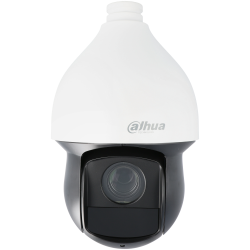 DAHUA ptz ip camera of 2 megapixels and optical zoom lens