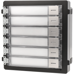 HIKVISION PRO  of surface / embed video intercom