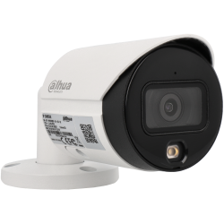 DAHUA bullet ip camera of 2 megapixels and fix lens