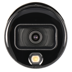 DAHUA bullet ip camera of 4 megapixels and fix lens